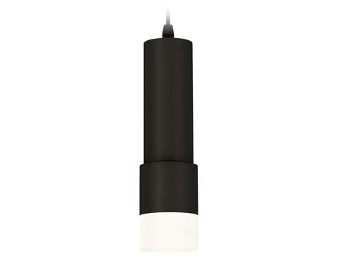 Комплект подвесного светильника XP7402020 SBK/FR черный песок/белый матовый MR16 GU5.3 (A2302, C6343, A2030, C7402, N7170)