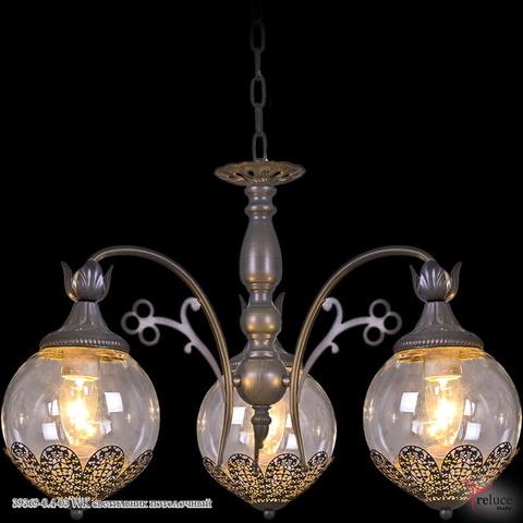 39369-0.4-03 WK светильник потолочный