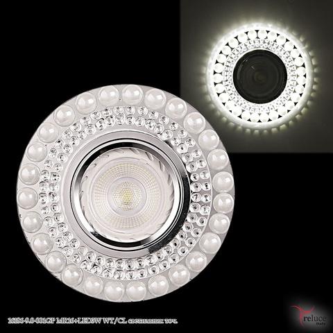 16186-9.0-001GP MR16+LED3W WT/CL светильник точ.