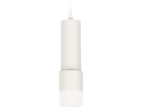Комплект подвесного светильника XP7401020 SWH/FR белый песок/белый матовый MR16 GU5.3 (A2301, C6342, A2030, C7401, N7170)
