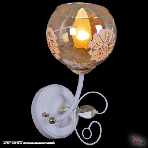 27039-0.2-01W светильник настенный