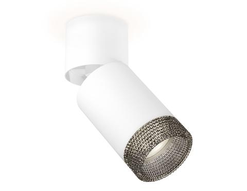 Комплект накладного поворотного светильника XM6312061 SWH/WH/BK белый песок/белый/тонированный MR16 GU5.3 (A2220, C6312, N6151)