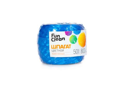 Шпагат Fun Clean полипропиленовый, 800 текс, 50м, цветной