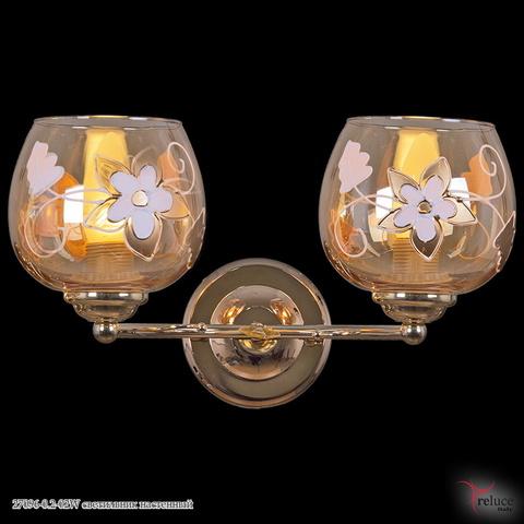 27096-0.2-02W светильник настенный