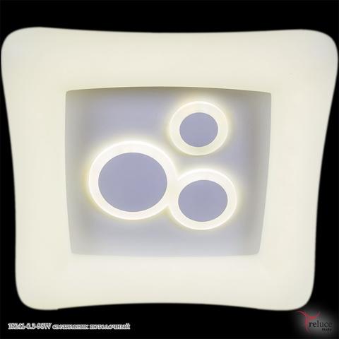 18241-0.3-98W светильник потолочный