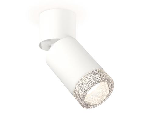 Комплект накладного поворотного светильника XM6312060 SWH/WH/CL белый песок/белый/прозрачный MR16 GU5.3 (A2220, C6312, N6150)