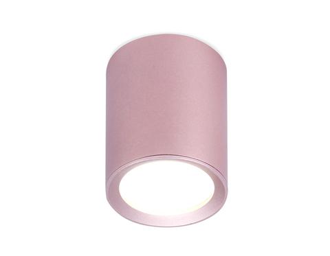 Накладной точечный светильник TN217 PI/S розовый/песок GU5.3 D56*70