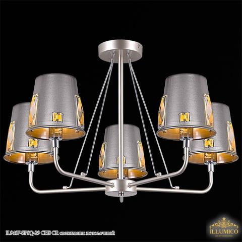 IL9407-5PSQ-29 CHS CR светильник потолочный