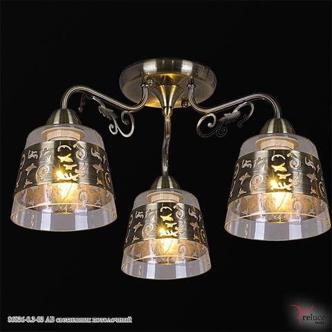 86836-0.3-03 AB светильник потолочный