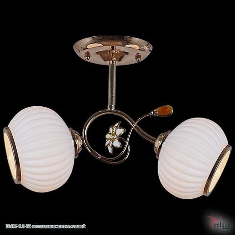 10405-0.3-02 светильник потолочный