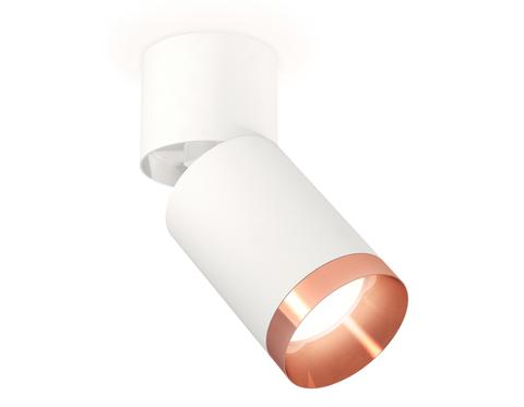 Комплект накладного поворотного светильника XM6312045 SWH/WH/PPG белый песок/белый/золото розовое полированное MR16 GU5.3 (A2220, C6312, N6135)
