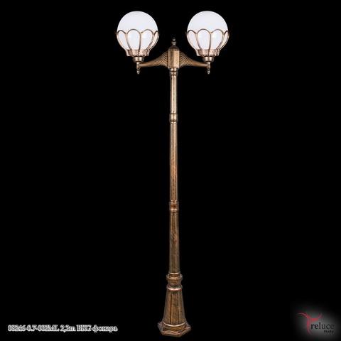08246-0.7-002ML 2,2m BKG фонарь