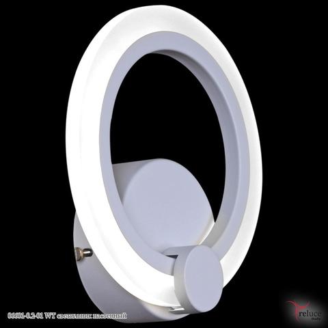 06601-0.2-01 WT светильник настенный