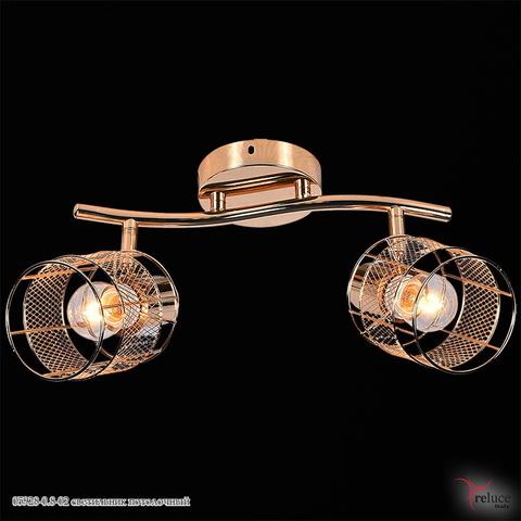 05928-0.8-02 светильник потолочный