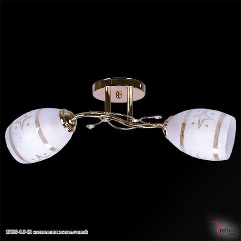 15023-0.3-02 светильник потолочный