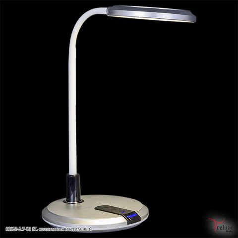 01023-2.7-01 SL светильник настольный