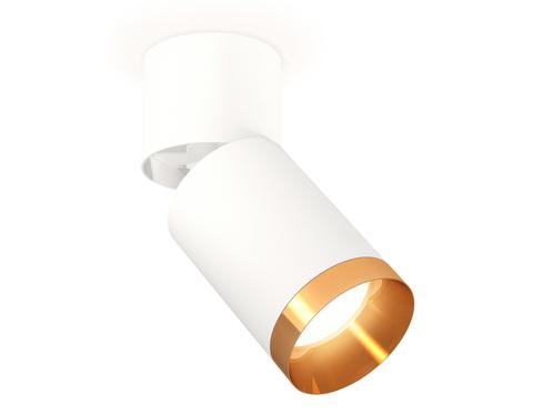 Комплект накладного поворотного светильника XM6312044 SWH/WH/PYG белый песок/белый/золото желтое полированное MR16 GU5.3 (A2220, C6312, N6134)