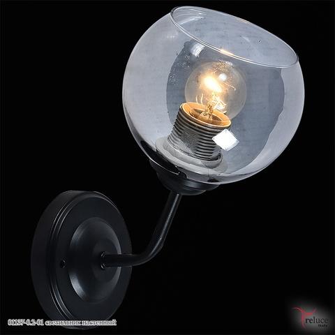 01137-0.2-01 светильник настенный