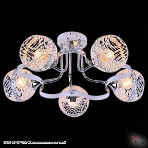05603-0.3-05 WH+CR светильник потолочный