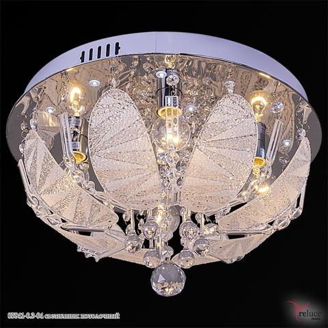 05841-0.3-04 светильник потолочный