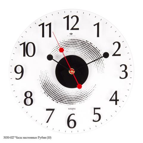 3030-027 Часы настенные