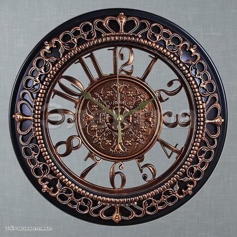 2763 часы настенные