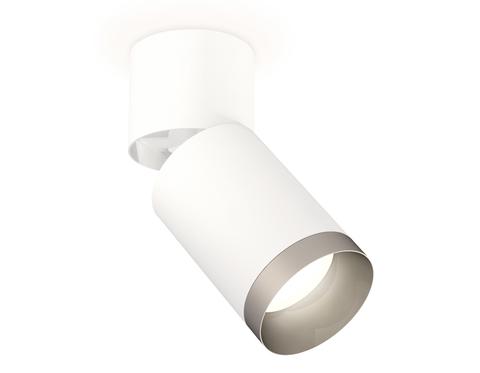 Комплект накладного поворотного светильника XM6312043 SWH/WH/MCH белый песок/белый/хром матовый MR16 GU5.3 (A2220, C6312, N6133)