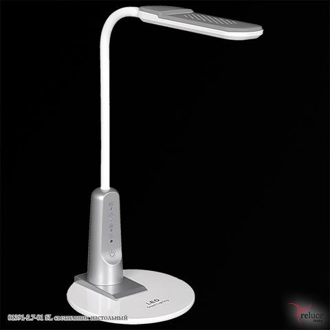 01391-2.7-01 SL светильник настольный