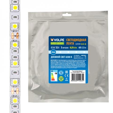 ULS-Q323 2835-60LED/m-8mm-IP65-DC12V-4,8W/m-5M-3000K Гибкая светодиодная лента на самоклеящейся основе. Катушка 5 м. в герметичной упаковке. Теплый белый свет(3000K). ТМ Volpe.