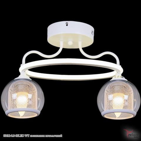 05612-0.3-02LED WT светильник потолочный
