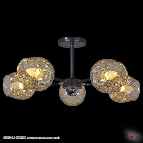 05068-0.3-05 MBK светильник потолочный