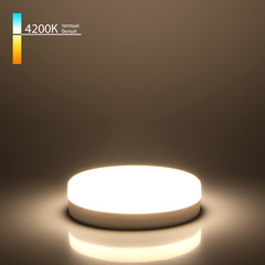 Светодиодная лампа GX53 LED PC 12W 4200К