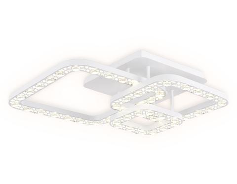 Потолочный светодиодный светильник с пультом FA162 WH/CH белый/хром 100W 540*540*130 (ПДУ РАДИО 2.4)