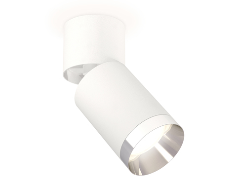Комплект накладного поворотного светильника XM6312042 SWH/WH/PSL белый песок/белый/серебро полированное MR16 GU5.3 (A2220, C6312, N6132)