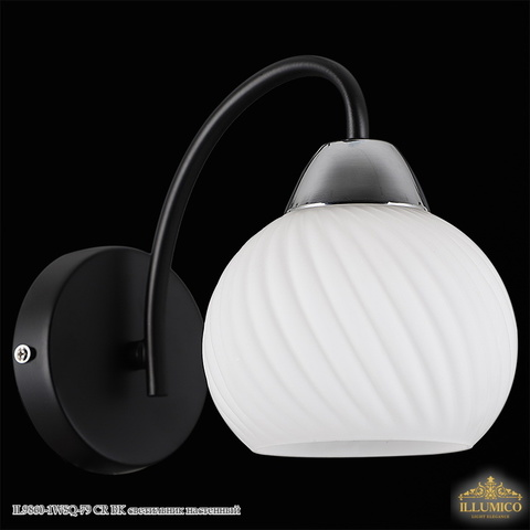 IL9860-1WSQ-79 CR BK светильник настенный