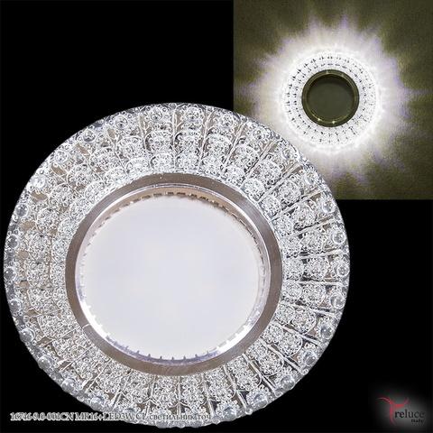 16746-9.0-001CN MR16+LED3W CL светильник точ.