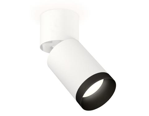 Комплект накладного поворотного светильника XM6312041 SWH/WH/PBK белый песок/белый/черный полированный MR16 GU5.3 (A2220, C6312, N6131)