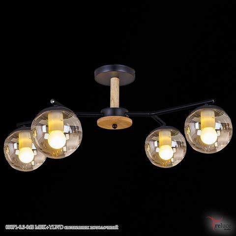 05071-0.3-04B MBK+YLWD светильник потолочный