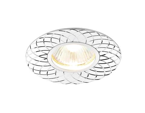 Встраиваемый потолочный точечный светильник A815 AL алюминий MR16
