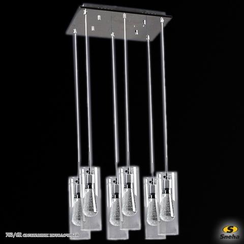 763/6R светильник потолочный