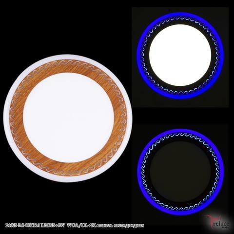 24618-9.0-001TM LED18+6W WDA/DL+BL панель светодиодная