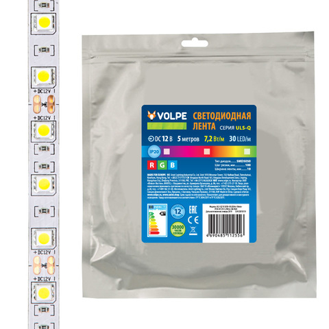ULS-Q210 5050-30LED/m-10mm-IP20-DC12V-7,2W/m-5M-RGB Гибкая светодиодная лента на самоклеящейся основе. Катушка 5 м. в герметичной упаковке. RGB. ТМ Volpe.