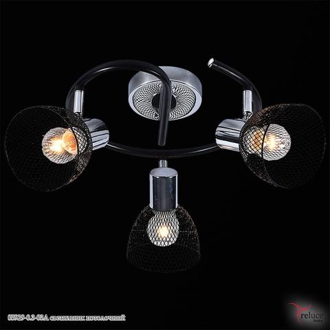 05929-0.3-03A светильник потолочный
