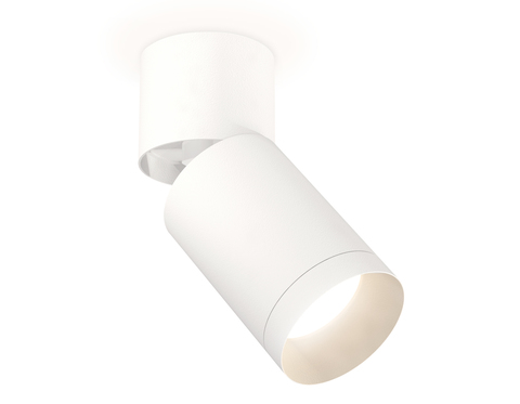 Комплект накладного поворотного светильника XM6312040 SWH/WH белый песок/белый MR16 GU5.3 (A2220, C6312, N6130)