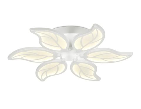Потолочный светодиодный светильник с пультом FA459/6 WH белый 90W 560*480*80 (ПДУ РАДИО 2.4)