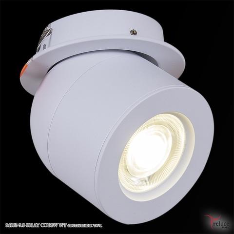 84063-9.0-001AY COB8W WT светильник точ.