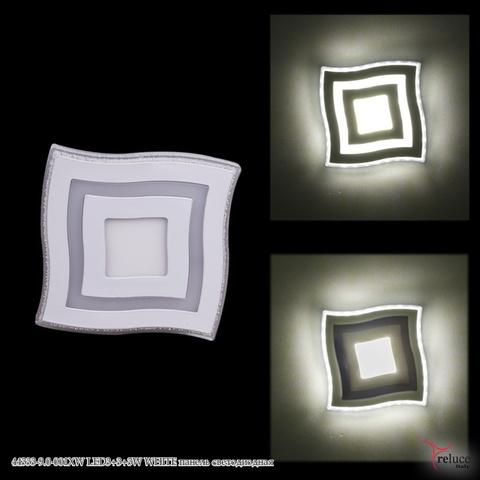 44333-9.0-001XW LED3+3+3W WHITE панель светодиодная