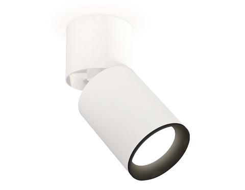 Комплект накладного поворотного светильника XM6312031 SWH/WH/SBK белый песок/белый/черный песок MR16 GU5.3 (A2220, C6312, N6102)