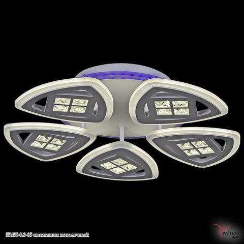 55455-0.3-05 светильник потолочный