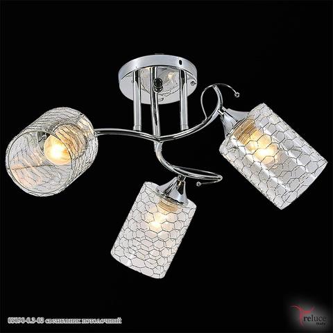 05090-0.3-03 светильник потолочный